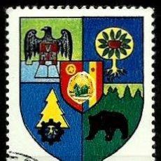 Sellos: RUMANIA 1976- YV 3004. Lote 52840825