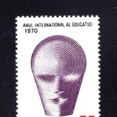 Sellos: RUMANÍA 2560** - AÑO 1970 - AÑO INTERNACIONAL DE LA EDUCACIÓN. Lote 52931625