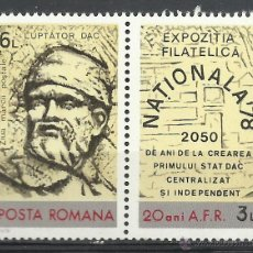 Stamps - Rumania - 1978 - Scott 2811A // Michel 3560** MNH - 53301419