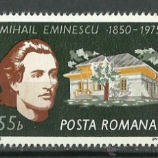 Stamps - Rumania - 1975 - Scott 2548 // Michel 3262** MNH - 53301768