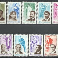 Stamps - Rumania - 1964 - Scott 1605/1613 // Michel 2229/2237** MNH - 53330385