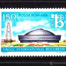 Sellos: RUMANIA 2551** - AÑO 1970 - EXPOSICION DE BUCAREST. Lote 53333164
