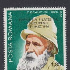 Sellos: RUMANIA 2977** - AÑO 1976 - EXPOSICION FILATELICA DE BUCAREST. Lote 53333387