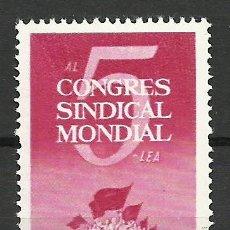 Francobolli: RUMANIA - 1961 - SCOTT 1458 // MICHEL 2040 - USADO. Lote 53456234