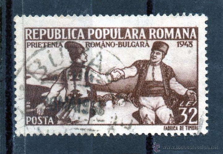 ++ RUMANIA / ROMANIA / ROUMANIE AÑO 1948 YVERT NR..1021 USADA AMISTAD RUMANIA - BULGARIA (Sellos - Extranjero - Europa - Rumanía)