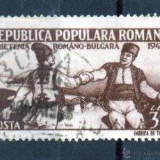 Sellos: ++ RUMANIA / ROMANIA / ROUMANIE AÑO 1948 YVERT NR..1021 USADA AMISTAD RUMANIA - BULGARIA. Lote 53715094