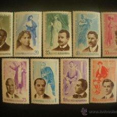 Sellos: RUMANIA 1964 IVERT 1959/67 *** CANTANTES DE OPERA - MÚSICA - PERSONAJES. Lote 54243522