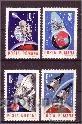 RUMANIA 1966 IVERT 2206/9 *** CONQUISTA DEL ESPACIO (Sellos - Extranjero - Europa - Rumanía)