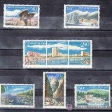 Sellos: RUMANIA 1971 IVERT 2596/601 *** TURISMO - PAISAJES Y NATURALEZA. Lote 54252942