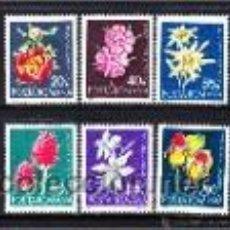 Sellos: RUMANIA 1972 IVERT 2682/7 *** FLORA - FLORES RARAS. Lote 54253441