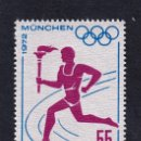 Sellos: RUMANIA 1972 IVERT 2704 *** JUEGOS OLIMPICOS DE MUNICH (III) - DEPORTES. Lote 54350688