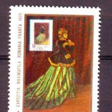 Sellos: RUMANIA 1970 IVERT 2531 *** EXPOSICIÓN FIATÉLICA FRANCO - RUMANA - PINTURA - MONET. Lote 54392535