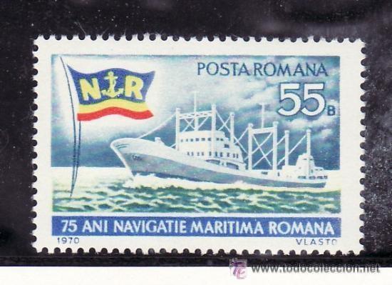 RUMANIA 1970 IVERT 2549 *** 75º ANIVERSARIO DE LA NAVEGACION MARITIMA RUMANA (Sellos - Extranjero - Europa - Rumanía)