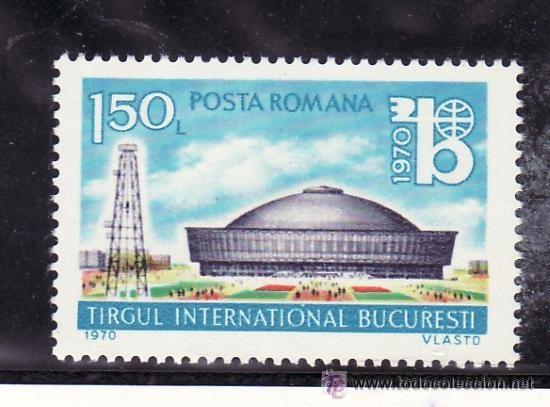 RUMANIA 1970 IVERT 2551 *** EXPOSCIÓN EN BUCAREST (Sellos - Extranjero - Europa - Rumanía)