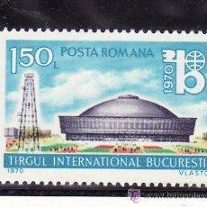 Sellos: RUMANIA 1970 IVERT 2551 *** EXPOSCIÓN EN BUCAREST. Lote 54393349