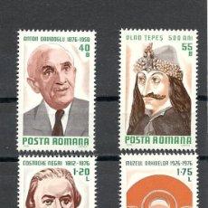 Sellos: RUMANIA 1976 IVERT 2952/5 *** ANIVERSARIOS. Lote 54414889
