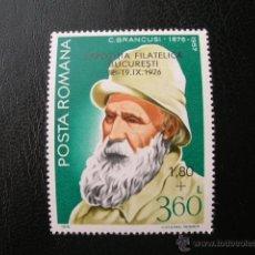 Sellos: RUMANIA 1976 IVERT 2977 *** EXPOSICIÓN FILATÉLICA DE BUCAREST - PERSONAJES. Lote 54415143