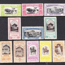 Sellos: RUMANÍA 192/202** - AÑO 1906 - EXPOSICIÓN DE BUCAREST. Lote 54482851