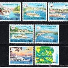 Stamps - Rumania 1977 Ivert 3078/84 *** Navegación Europea sobre el Danubio - Barcos - 54485822