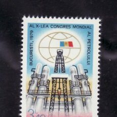 Sellos: RUMANIA 1979 IVERT 3163 *** CONGRESO INTERNACIONAL SOBRE EL PETROLEO. Lote 54532102
