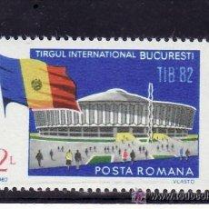 Sellos: RUMANIA 1982 IVERT 3399 *** TIB-82 - FERIA INTERNACIONAL EN BUCAREST. Lote 54541036