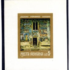 Sellos: RUMANIA 1971 HB IVERT 93 *** FRESCOS DEL MONASTERIO DE VERONET - PINTURA. Lote 54543235