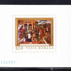 Sellos: RUMANIA 1969 HB IVERT 75 *** CUADRO DE BERNARDINO DE LICINIO - PINTURA. Lote 54543288