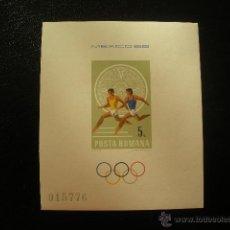 Sellos: RUMANIA 1968 HB IVERT 68 *** JUEGOS OLIMPICOS DE MEXICO - DEPORTES. Lote 54543539