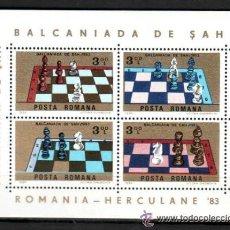Sellos: RUMANIA 1984 HB IVERT 165 *** HERCULANE-83 - BALKANIADA DE AJEDREZ - DEPORTES. Lote 54543942