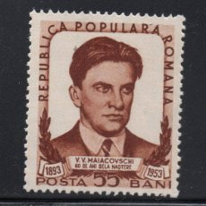 Sellos: RUMANÍA 1315** - AÑO 1953 - 60º ANIVERSARIO DEL NACIMIENTO DEL POETA V. MAIAKOVSKI. Lote 54627069