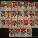 Sellos: RUMANIA 1979 IVERT 3216/40 ESCUDOS DE CIUDADES (I). Lote 54930797