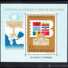 Sellos: RUMANIA HB 162** - AÑO 1983 - EXPOSICION FILATELICA DE LOS PAISES BALCANICOS BALKANFILA 83. Lote 54939365