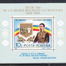 Sellos: RUMANIA HB 164** - AÑO 1984 - 125º ANIVERSARIO DE LA UNION DE MOLDAVIA Y VALAQUIA . Lote 54939422