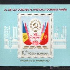 Sellos: RUMANIA HB 170** - AÑO 1984 - 13º CONGRESO DEL PARTIDO COMUNISTA RUMANO. Lote 54939476