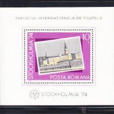 Sellos: RUMANIA HB 115** - AÑO 1974 - EXPOSICION FILATELICA INTERNACIONAL STOCKOLMIA 74 . Lote 54939617