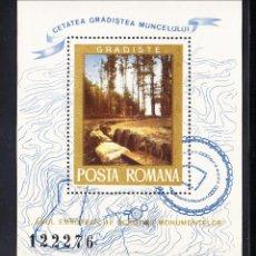 Sellos: RUMANIA HB 119** - AÑO 1975 - ARQUEOLOGÍA - FUENTES ROMANAS. Lote 54939674
