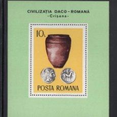 Sellos: RUMANIA HB 125** - AÑO 1976 - ARQUEOLOGIA - CIVILIZACION DACO - ROMANA. Lote 54939747