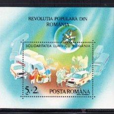 Sellos: RUMANIA HB 209** - AÑO 1990 - ANIVERSARIO DEL LEVANTAMIENTO POPULAR RUMANO - MEDICINA. Lote 55003089
