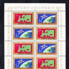 Sellos: RUMANIA 2836/37 HB** - AÑO 1974 - COLABORACION CULTURAL Y ECONOMICA EUROPEA . Lote 55065463