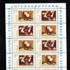 Sellos: RUMANIA 2896/97 HB** - AÑO 1975 - ARTE - PINTURA - OBRAS DE PINTORES RUMANOS. Lote 55065486