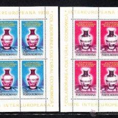 Sellos: RUMANIA 2960/61 HB** - AÑO 1976 - CERAMICA - COLABORACION ECONOMICA Y CULTURAL EUROPEA. Lote 55065530