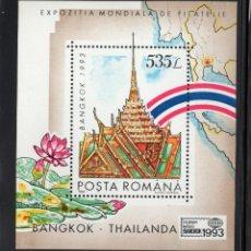 Sellos: RUMANIA HB 230** - AÑO 1993 - EXPOSICION FILATELICA INTERNACIONAL BANGKOK 93. Lote 55238486
