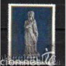 Sellos: MUJER ROMANA. ARQUEOLOGÍA. RUMANÍA, SELLO AÑO 1974. Lote 55814822