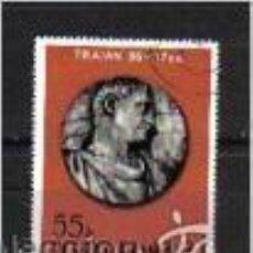 Sellos: TRAJANO, EMPERADOR ROMANO. RUMANÍA. SELLO AÑO 1974. Lote 55814839