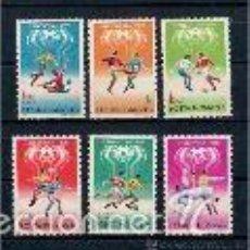 Sellos: FÚTBOL:MUNDIAL DE ARGENTINA ´78.RUMANÍA SELLOS AÑO 1978. Lote 55814883