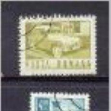 Sellos: CORREOS DE RUMANÍA SELLOS AÑOS 1967/71. Lote 55817076