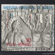 Sellos: RUMANIA HB 130** - AÑO 1977 - NAVEGACION EUROPEA POR EL DANUBIO - DIOS DANUBIUS. Lote 55866837