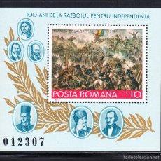Sellos: RUMANIA HB 128** - AÑO 1977 - CENTENARIO DE LA INDEPENDENCIA. Lote 55866905