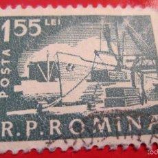 Sellos: SELLO R.P. ROMINA. RUMANIA 1,55. VERDE. Lote 56381580