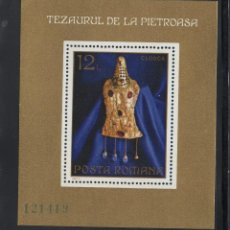 Sellos: RUMANIA HB 108** - AÑO 1973 - ARQUEOLOGIA - EL TESORO DE PIETROASA. Lote 56605444